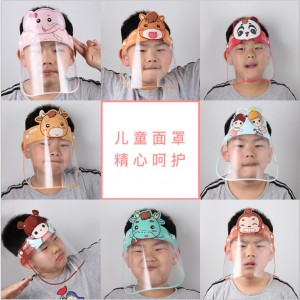 Y018  兒童防疫面罩