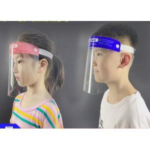 Y017  兒童防疫面罩