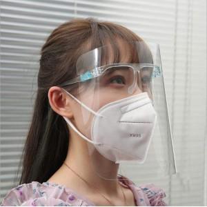 Y020  成人防疫面罩