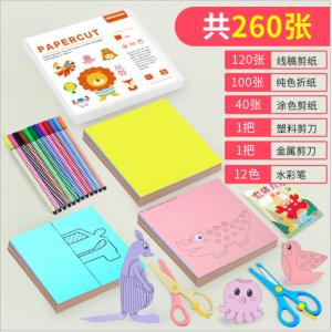 Q126-B DIY 全彩剪紙