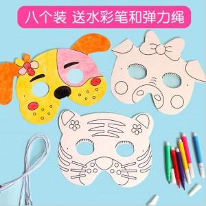 U011 DIY塗鴉動物空白面具