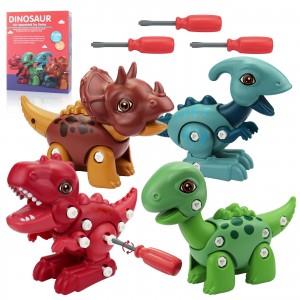 B229 擰螺絲拼裝恐龍玩具(4隻)