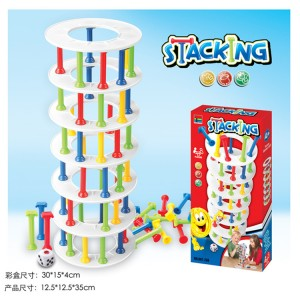 B045 圓柱平衡塔