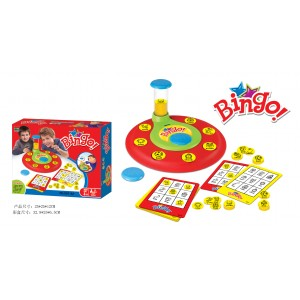 B046 Bingo轉盤互動游戲
