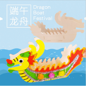 D004 端午節木質龍舟 DIY