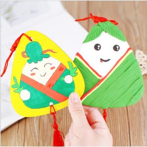 D007 端午節木質涂色粽子掛件 DIY