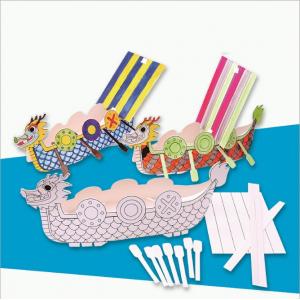 D014  端午節紙質龍舟 DIY