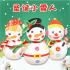 M094 DIY聖誕小雪人裝飾