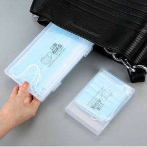 Y024 透明口罩收納盒