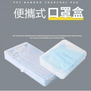Y028 單扣便攜式口罩盒